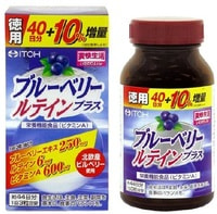 "Itoh Kanpo Pharmaceutical ""Blueberry +Lutein"" Черника с Лютеином и витамином А, 132 капсулы на 44 дня."