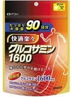 "Itoh Kanpo Pharmaceutical ""Glucosamine"" Глюкозамин, 720 таблеток."