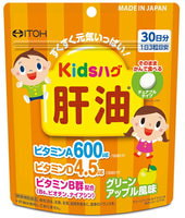 """ITOH KANPO PHARMACEUTICAL """"Kids Hug Liver Oil"""" Детские жевательные витамины A, D, B6, с биотином и ниацином, вкус яблока, 90 таблеток."""