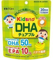 "Itoh Kanpo Pharmaceutical ""Kids Hug DHA"" Витамины для детей с Омегой 3, со вкусом банана, 60 таблеток."