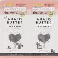 "COSME COMPANY ""Ahalo Butter Trial Set Rich Moist"" Пробник: шампунь+маска, 10+10 мл."