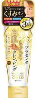 """MICCOSMO """"White Label Premium Placenta Rich Gold Hot Cleansing Gel"""" Согревающий СПА-гель для очищения лица и снятия макияжа, с тройным содержанием экстракта плаценты, 150 гр."""