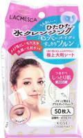 """KOSE Cosmeport """"Softymo Lachesca"""" Влажные салфетки для снятия макияжа и глубокого очищения кожи с гиалуроновой кислотой, мягкая упаковка, 50 шт."""