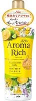 "LION ""Soflan Aroma Rich Belle"" Кондиционер для белья с богатым ароматом натуральных масел, 520 мл."