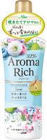 """LION """"Soflan Aroma Rich Sarah"""" Кондиционер для белья с богатым ароматом натуральных масел, 520 мл."""