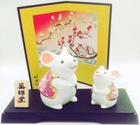 YAKUSHIGAMA Японский подарочный сувенир - Символ 2020 Года - Две Мышки с пожеланием Семейного Благополучия. Размеры: 8,7х6х6 см. и 6х3,8х4 см.