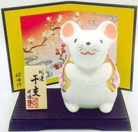 YAKUSHIGAMA Японский подарочный сувенир - Мышка в жилетке, с пожеланием Счастья, большая.