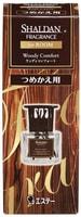 """ST """"Shaldan - Древесный уют"""" Освежитель воздуха для комнаты, сменная упаковка - наполнитель + компактные палочки, 65 мл."""