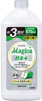 """LION """"Charmy Magica"""" Средство для мытья посуды, концентрированное, с ароматом зеленого яблока, сменная упаковка, 570 мл."""