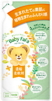 """NISSAN """"FaFa Baby FaFa Concentrated Fabric Softener"""" Кондиционер для чувствительной детской кожи, с натуральным эфирным маслом бергамота, сменная упаковка, 540 мл."""