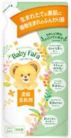 """Nissan """"Fa-Fa Baby Concentrated Fabric Softener"""" Кондиционер для чувствительной детской кожи, с натуральным эфирным маслом бергамота, сменная упаковка, 540 мл."""