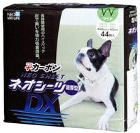 """Neo Loo Life """"Neo sheet dx"""" Пелёнки впитывающие для домашних животных с активированным углем - 45*60 см., 44 шт."""