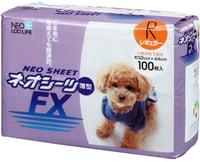 """Neo Loo Life """"Neo sheet dx"""" Пелёнки впитывающие для домашних животных, тонкие - 32*44 см., 100 шт."""
