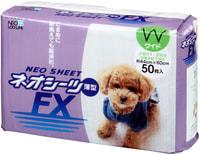 """Neo Loo Life """"Neo sheet dx"""" Пелёнки впитывающие для домашних животных, тонкие - 44*60 см., 50 шт."""