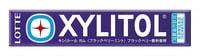 "Lotte ""Xylitol Blackberry Mint"" Жевательная резинка, 14 подушечек."