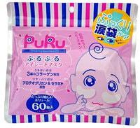 """SPC """"PuRu Eye Sheet Mask"""" Маски-патчи для нежной кожи вокруг глаз, 60 штук."""