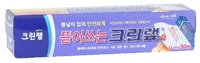 Clean Wrap Плотная пищевая пленка, с преднарезанными листами по 30 см., с перфорацией для отрывания, ширина 22 см., длина 50 м.