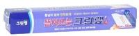 Clean Wrap Плотная пищевая пленка, с преднарезанными листами по 38,5 см., с перфорацией для отрывания, ширина 30 см., длина 50 м.