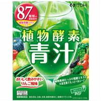 Itoh Kanpo Pharmaceutical Аодзиру - зелёный сок на основе шести растений, со вкусом яблока, 20 пакетиков на 20 дней.