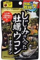 "Itoh Kanpo Pharmaceutical ""Oyster and turmeric extract plus ornithine"" Экстракт устриц и куркумы плюс орнитин, 120 драже."
