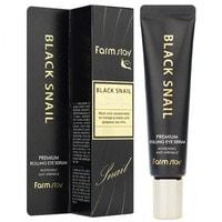 "FarmStay ""Black Snail Premium Rolling Eye Serum"" Антивозрастная сыворотка для кожи вокруг глаз с муцином улитки, 25 мл."