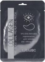 """L.Sanic """"Collagen Аnd Black Snail Premium Eye Patch"""" Гидрогелевые патчи для области вокруг глаз с коллагеном и муцином черной улитки, 2 шт."""
