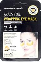 """MBeauty """"Foil Wrapping Eye Mask"""" Антивозрастные золотые фольгированные патчи с коллагеном, 1 пара."""