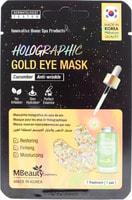 "MBeauty ""Holographic Gold Cucumber Eye Zone Mask"" Голографические золотые патчи с экстрактом огурца, 1 пара."
