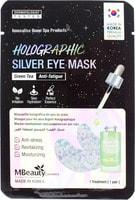 """MBeauty """"Holographic Silver Green Tea Eye Zone Mask"""" Голографические серебряные патчи с экстрактом зеленого чая, 1 пара."""