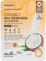 """MBeauty """"Coconut Milk Cream Mask With Probiotics"""" Маска тканевая с кокосовым молочком и пробиотиками, 1 шт."""