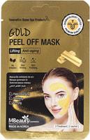 "MBeauty ""Gold Peel Off Mask"" Подтягивающая маска-пленка с коллоидным золотом, 7 гр. х 3 шт."
