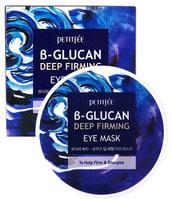 """PETITFEE """"B-Glucan Deep Firming Eye Mask"""" Укрепляющие тканевые патчи для области вокруг глаз с бета-глюканом, 60 шт."""