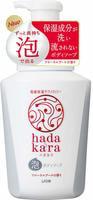 """Lion """"Hadakara"""" Бархатное увлажняющее мыло-пенка для тела с ароматом букета цветов, 550 мл."""