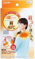 ST Одноразовая самонагревающаяся пластырь-грелка для шеи и плеч, 13х7 см, 6 шт.