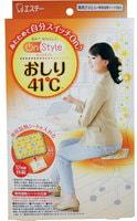 ST Одноразовая самонагревающаяся грелка - в комплекте с многоразовым чехлом-подушкой, 12,5х9,5 см., 1 шт. - вкладыш-грелка + 1 шт. подушка.