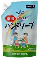 """Nihon """"Wins Hand soup"""" Семейное антибактериальное крем-мыло для рук с экстрактом алоэ, сменная упаковка, 600 мл."""