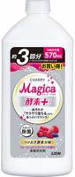 """Lion """"Charmy Magica+"""" Средство для мытья посуды, концентрированное, аромат свежих ягод, сменная упаковка, 570 мл."""