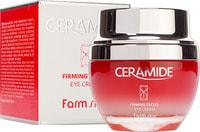 "FarmStay ""Ceramide Firming Facial Eye Cream"" Укрепляющий крем для области вокруг глаз с керамидами, 50 мл."