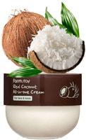 """FarmStay """"Real Coconut All-in-one Cream"""" Многофункциональный крем с кокосом, 300 мл."""