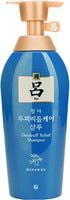 "RYO ""Dandruff Relief Shampoo"" Шампунь против перхоти, 500 мл."