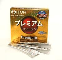 """ITOH KANPO PHARMACEUTICAL """"Premium Сollagen"""" - Низкомолекулярный рыбный премиум коллаген с добавлением 9-ти активных компонентов для красоты и здоровья, 30 саше по 6,5 гр."""
