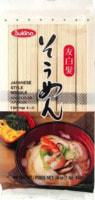 "Samjin ""Japanese Style Noodle"" Восточная лапша - Японский стиль, 453 гр."