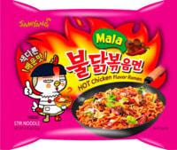 "Samyang ""Hot chicken flavor ramen Mala"" Лапша со вкусом курицы и соуса мала, острая, 135 гр."