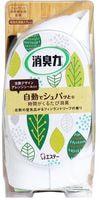 """ST """"Shupatto Shoushuu plug"""" Освежитель воздуха автоматический с ароматом финских листьев, 39 мл."""