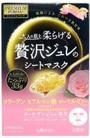 """UTENA """"Premium Puresa Golden"""" Увлажняющая желейная маска для лица с гиалуроновой кислотой, коллагеном и экстрактами маточного молочка и розы, 3 шт."""