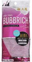 """Aisen """"Aisen Bubbrich"""" Массажная мочалка с высоким пенообразованием, средней жесткости, розовая, 28Х100 см."""