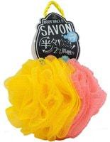 "Yokozuna ""Savon Body Ball"" Мочалка для тела в форме шара, 2-х сторонняя: мягкая/жёсткая. Жёлтая."