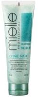 "JPS ""Professional Seaweed Scalp Clinic Mask"" Маска для волос и кожи головы с морскими водорослями, 250 гр."