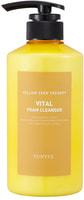 "Eunyul ""Yellow Seed Therapy Vital Foam Cleanser"" Освежающая пенка для умывания с фруктовыми экстрактами, 500 мл."