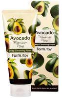 "FarmStay ""Avocado Deep Cleansing Foam"" Очищающая пенка с экстрактом авокадо, 180 мл."